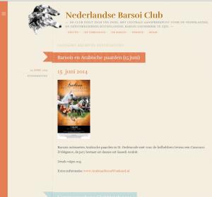 barsoiclub.nl